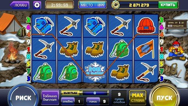 Качественное заведение в интернете - Магнит казино